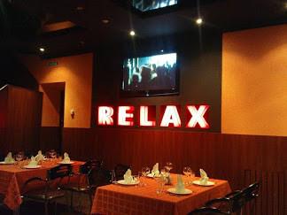 Логотип заведения Relax