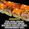 Кумамото Kumamoto