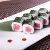 МАКИ ТУНЕЦ Sushi Family